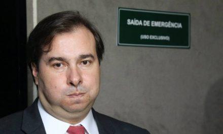 Investigação interna do Twitter desmente declarações de Rodrigo Maia sobre o Governo Bolsonaro